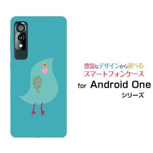 スマホケース Android One S8 アンドロイド ワン ハードケース/TPUソフトケース ブルーバード イラスト キャラクター 鳥 とり トリ ブルー 水色 かわいい orisma