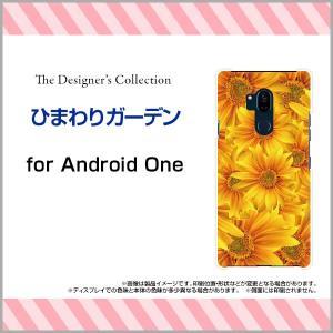 対応機種:Android One X5 対応キャリア:Y!mobile(ワイモバイル)  ■メール便...