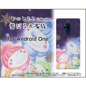 スマホケース Android One X5 Y!mobile ハードケース/TPUソフトケース 雪だ...