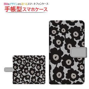スマホケース Android One S5/S3 手帳型 スライド式 ケース/カバー 北欧風花柄type1ブラック 花柄 フラワー 黒 モノトーン orisma