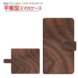 スマホケース AQUOS sense R EVER ZETA 手帳型 スライドタイプ ケース/カバー Wood(木目調) type001 wood調 ウッド調 シンプル|orisma