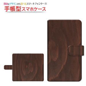スマホケース AQUOS sense R EVER ZETA 手帳型 スライドタイプ ケース/カバー Wood(木目調) type007 wood調 ウッド調 シンプル|orisma
