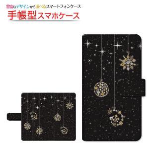 スマホケース AQUOS sense R EVER ZETA 手帳型 スライドタイプ ケース/カバー きらきらオーナメント 冬 クリスマス ゴールド キラキラ ブラック 黒|orisma