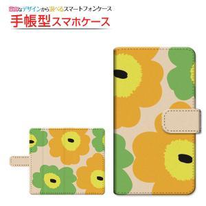 スマホケース AQUOS sense R EVER ZETA 手帳型 スライドタイプ ケース/カバー 北欧風花柄type2イエロー マリメッコ風 花柄 フラワー グリーン 黄 緑|orisma