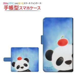 スマホケース AQUOS sense R EVER ZETA 手帳型 スライドタイプ ケース/カバー パンダとリンゴ やのともこ デザイン イラスト アニマル ほっこり メルヘン|orisma