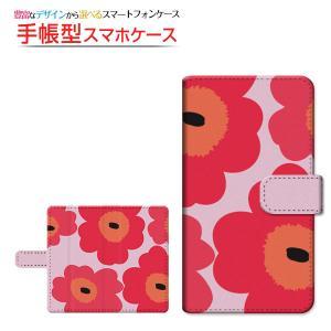 スマホケース AQUOS sense R EVER ZETA 手帳型 スライドタイプ ケース/カバー 液晶保護フィルム付 北欧風花柄type2レッド マリメッコ風 花柄 フラワー レッド 赤|orisma