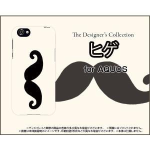 スマホケース AQUOS R SH-03J SHV39 604SH ハードケース/TPUソフトケース ヒゲ モノトーン ひげ 髭 イラスト 黒 白|orisma