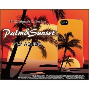 スマホケース AQUOS R SH-03J SHV39 604SH ハードケース/TPUソフトケース Palm and Sunset 夏 サマー 夕日 ヤシ|orisma