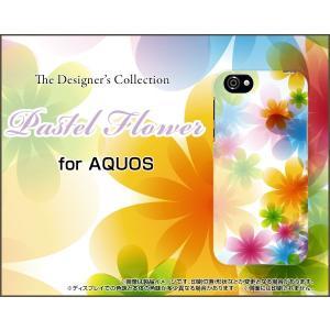 スマホケース AQUOS R SH-03J SHV39 605SH ハードケース/TPUソフトケース Pastel Flower type002 パステル 花 フラワー 虹 レインボー|orisma