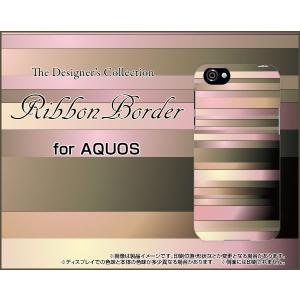 スマホケース AQUOS R SH-03J SHV39 604SH ハードケース/TPUソフトケース Ribbon Border リボン ボーダー ピンク ベージュ ブラウン|orisma
