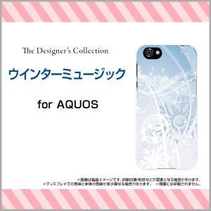 スマホケース AQUOS R SH-03J SHV39 604SH ハードケース/TPUソフトケース ウインターミュージック 冬 雪 雪の結晶 花柄 フラワー 音符 楽譜 ブルー 青|orisma