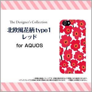 対応機種:AQUOS R [SH-03J/SHV39/605SH] 対応キャリア:docomo(ドコ...