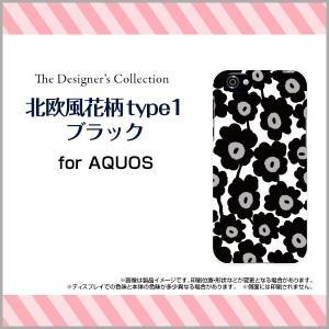スマホケース AQUOS R SH-03J SHV39 604SH ハードケース/TPUソフトケース 北欧風花柄type1ブラック マリメッコ風 花柄 フラワー 黒 モノトーン|orisma