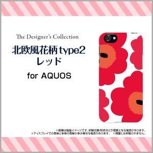 スマホケース AQUOS R SH-03J SHV39 604SH ハードケース/TPUソフトケース 北欧風花柄type2レッド マリメッコ風 花柄 フラワー レッド 赤|orisma