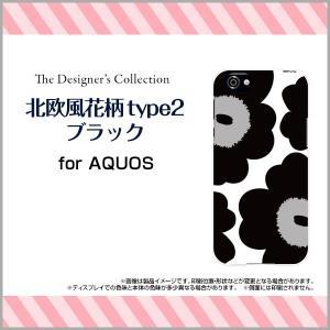 スマホケース AQUOS R SH-03J SHV39 604SH ハードケース/TPUソフトケース 北欧風花柄type2ブラック マリメッコ風 花柄 フラワー 黒 モノトーン|orisma