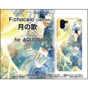 AQUOS R2 SH-03K SHV42 706SH ハードケース/TPUソフトケース 液晶保護フィルム付 月の歌 F:chocalo デザイン 月 音符 幻想 空 宇宙 orisma