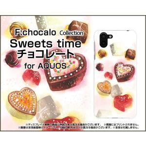 AQUOS R2 SH-03K SHV42 706SH ハードケース/TPUソフトケース 液晶保護フィルム付 Sweets time チョコレート F:chocalo デザイン チョコレート かわいい|orisma