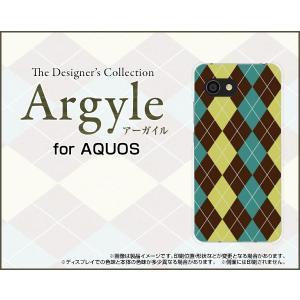スマホケース AQUOS R2 compact SoftBank ハードケース/TPUソフトケース Argyle(アーガイル) type001 あーがいる 格子 菱形 チェック|orisma