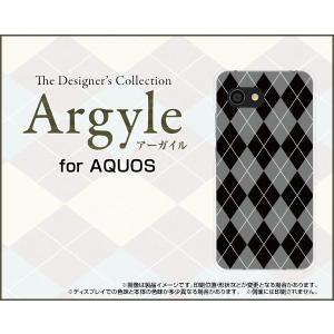 スマホケース AQUOS R2 compact SoftBank ハードケース/TPUソフトケース Argyle(アーガイル) type002 あーがいる 格子 菱形 チェック|orisma