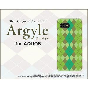 スマホケース AQUOS R2 compact SoftBank ハードケース/TPUソフトケース Argyle(アーガイル) type003 あーがいる 格子 菱形 チェック|orisma