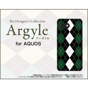 スマホケース AQUOS R2 compact SoftBank ハードケース/TPUソフトケース Argyle(アーガイル) type004 あーがいる 格子 菱形 チェック|orisma