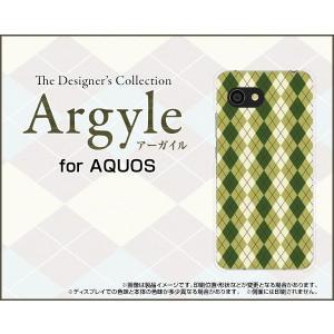 スマホケース AQUOS R2 compact SoftBank ハードケース/TPUソフトケース Argyle(アーガイル) type005 あーがいる 格子 菱形 チェック|orisma