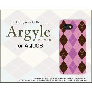 スマホケース AQUOS R2 compact SoftBank ハードケース/TPUソフトケース Argyle(アーガイル) type006 あーがいる 格子 菱形 チェック|orisma