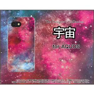 スマホケース AQUOS R2 compact SoftBank ハードケース/TPUソフトケース 宇宙(ピンク×ブルー) カラフル グラデーション 銀河 星|orisma