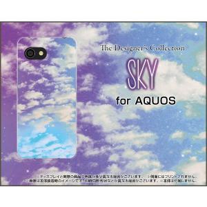 スマホケース AQUOS R2 compact SoftBank ハードケース/TPUソフトケース SKY(パープル×ブルー) 空 雲 そら くも 昼|orisma