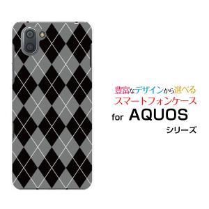 スマホケース AQUOS R3 SH-04L SHV44 docomo au SoftBank ハードケース/TPUソフトケース Argyle(アーガイル) type002 あーがいる 格子 菱形 チェック|orisma