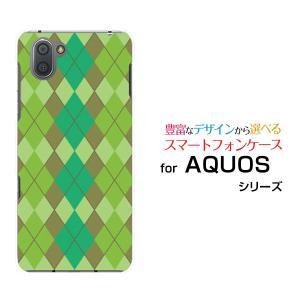 スマホケース AQUOS R3 SH-04L SHV44 docomo au SoftBank ハードケース/TPUソフトケース Argyle(アーガイル) type003 あーがいる 格子 菱形 チェック|orisma