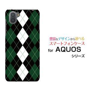 スマホケース AQUOS R3 SH-04L SHV44 docomo au SoftBank ハードケース/TPUソフトケース Argyle(アーガイル) type004 あーがいる 格子 菱形 チェック|orisma