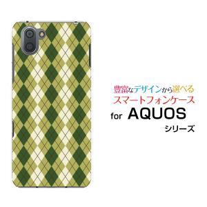 スマホケース AQUOS R3 SH-04L SHV44 docomo au SoftBank ハードケース/TPUソフトケース Argyle(アーガイル) type005 あーがいる 格子 菱形 チェック|orisma