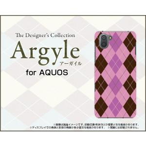 スマホケース AQUOS R3 SH-04L SHV44 docomo au SoftBank ハードケース/TPUソフトケース Argyle(アーガイル) type006 あーがいる 格子 菱形 チェック|orisma