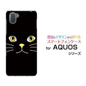 スマホケース AQUOS R3 SH-04L SHV44 docomo au SoftBank ハードケース/TPUソフトケース キャットフェイス(ブラック) ねこ 猫 黒 顔 ひげ ヒゲ|orisma