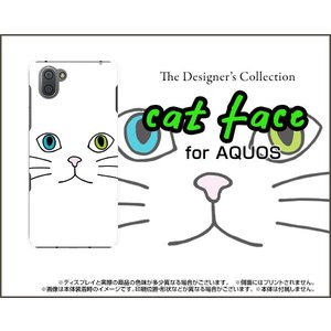 スマホケース AQUOS R3 SH-04L SHV44 docomo au SoftBank ハードケース/TPUソフトケース キャットフェイス(ホワイト) ねこ 猫 白 顔 ひげ ヒゲ|orisma