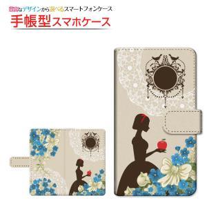 スマホケース AQUOS R3 SH-04L SHV44 手帳型 スライド式 ケース 白雪姫 童話 ガーリー 花 レース りんご リボン 女の子 レース orisma