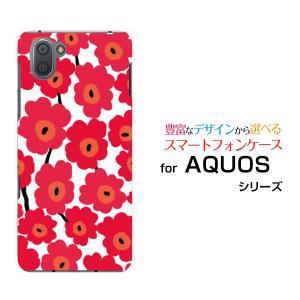 スマホケース AQUOS R3 SH-04L SHV44 docomo au SoftBank ハードケース/TPUソフトケース 北欧風花柄type1レッド 花柄 フラワー レッド 赤|orisma
