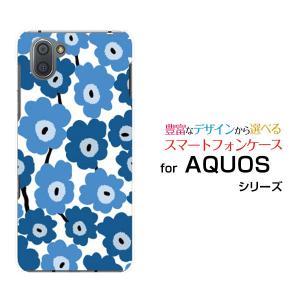 スマホケース AQUOS R3 SH-04L SHV44 docomo au SoftBank ハードケース/TPUソフトケース 北欧風花柄type1ブルー 花柄 フラワー ブルー 青|orisma