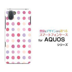 スマホケース AQUOS R3 SH-04L SHV44 docomo au SoftBank ハードケース/TPUソフトケース カラフルドット エレガント 水玉(みずたま) 可愛い 紫ピンク|orisma