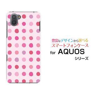 スマホケース AQUOS R3 SH-04L SHV44 docomo au SoftBank ハードケース/TPUソフトケース カラフルドット キュート 水玉(みずたま) 可愛い(かわいい) ピンク|orisma