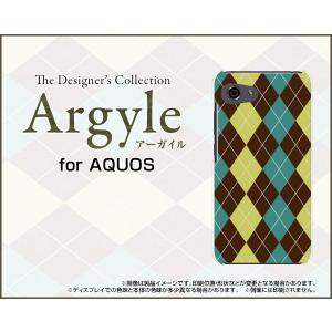 スマホケース AQUOS R compact SHV41 701SH ハードケース/TPUソフトケース Argyle(アーガイル) type001 あーがいる 格子 菱形 チェック orisma