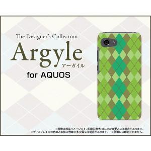 スマホケース AQUOS R compact SHV41 701SH ハードケース/TPUソフトケース Argyle(アーガイル) type003 あーがいる 格子 菱形 チェック orisma