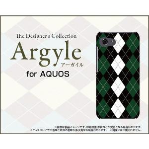 スマホケース AQUOS R compact SHV41 701SH ハードケース/TPUソフトケース Argyle(アーガイル) type004 あーがいる 格子 菱形 チェック orisma