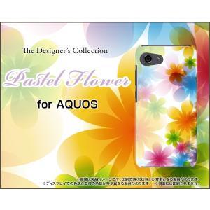 スマホケース AQUOS R compact SHV41 701SH ハードケース/TPUソフトケース Pastel Flower type002 パステル 花 フラワー 虹 レインボー orisma
