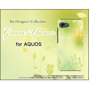 スマホケース AQUOS R compact SHV41 701SH ハードケース/TPUソフトケース Green Flower パステル 緑 グリーン 花 フラワー|orisma