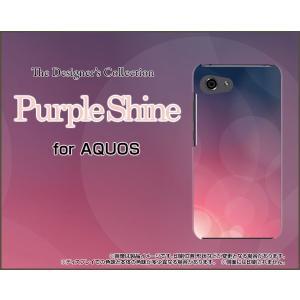 スマホケース AQUOS R compact SHV41 701SH ハードケース/TPUソフトケース PurpleShine 紫 むらさき パープル 光 反射|orisma