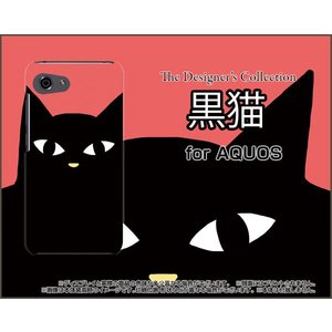 AQUOS R Compact SHV41 701SH ハードケース/TPUソフトケース 液晶保護フィルム付 黒猫(レッド) ねこ 猫 赤 顔 ポップ|orisma