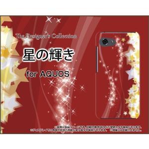 AQUOS R Compact SHV41 701SH ハードケース/TPUソフトケース 液晶保護フィルム付 星の輝き ほし スター かがやき 光 きらめく|orisma