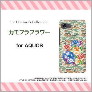 AQUOS R Compact SHV41 701SH ハードケース/TPUソフトケース 液晶保護フィルム付 カモフラフラワー 迷彩 カモフラ 花柄 フラワー バラ カラフル|orisma
